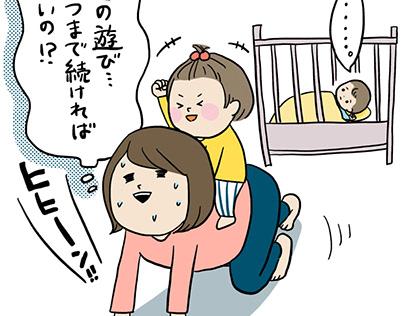 先輩ママの体験談