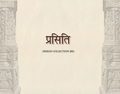 PRASITI - Design Collection 2021