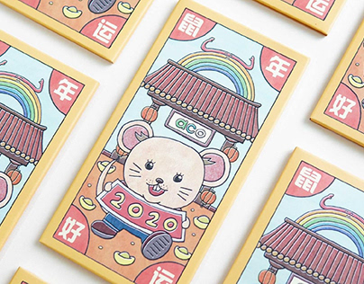 Red Packet Design - Year of Mouse