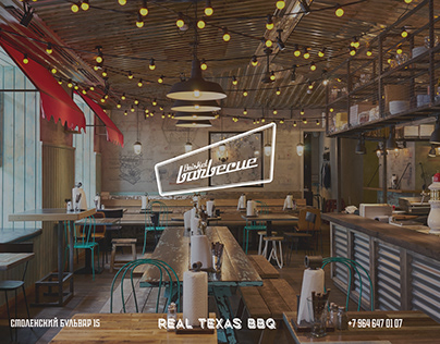 Design of polygraphy for the restaurant Brisket BBQ