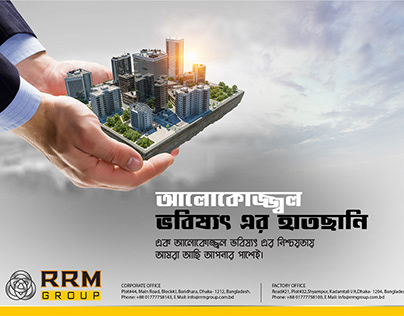 Social Media Ad and press ad design of RRM Steel
