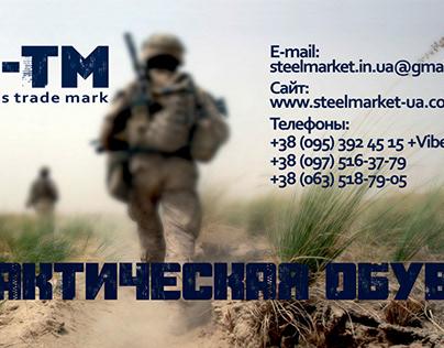 Логотип, візитка та банер для фірми S-TM
