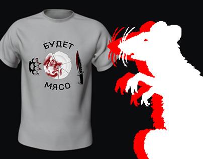 RedLight — Магазин кастомных футболок