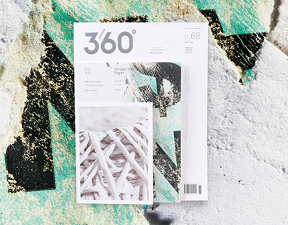 Design 360° Magazine No.68 - Design & Paper