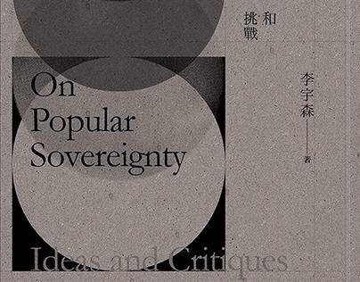 On Popular Sovereignty - Ideas and Critiques