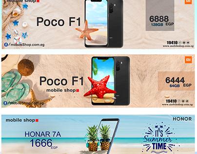 website mobile shop summer banner