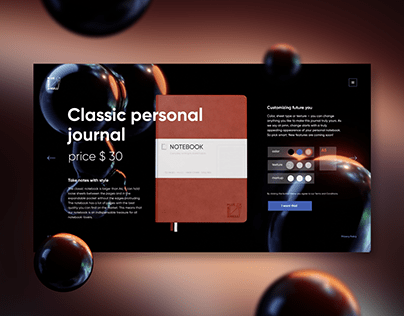 Journal Product Page
