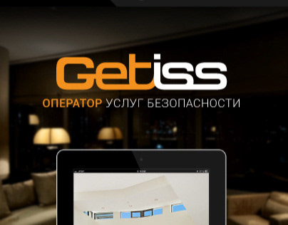 Design drafts for Getiss Website: www.Getiss.com