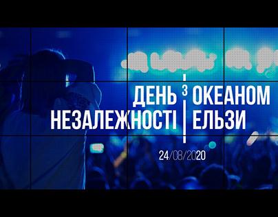 Ukraine Independence Day with Okean Elzy