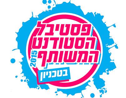 Student Festival Branding