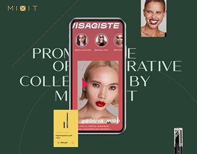 Промо-сайт для декоративной косметики MIXIT