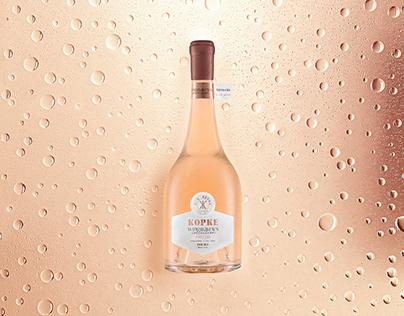 Kopke - Winemaker's Collection - Rosé 2020