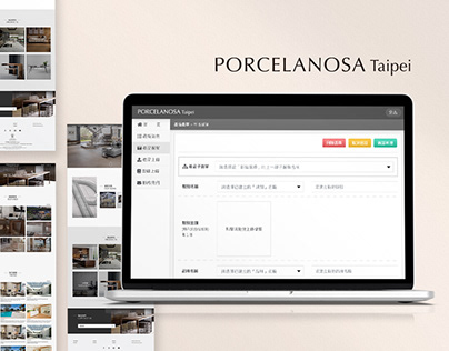 PORCELANOSA Taipei - Web Front-End / Back-End