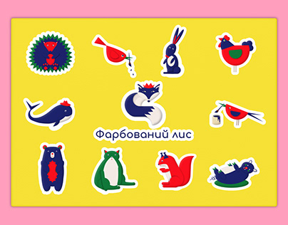 Farbovany Lys (Painted Fox) Art Studio. Stickers