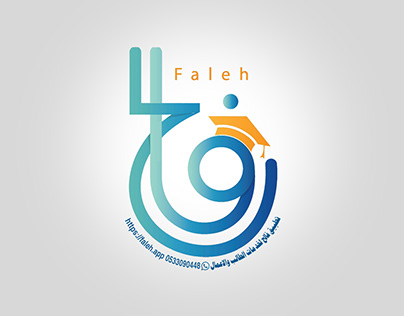 motion graphics faleh app موشن جرافيك تطبيق فالح