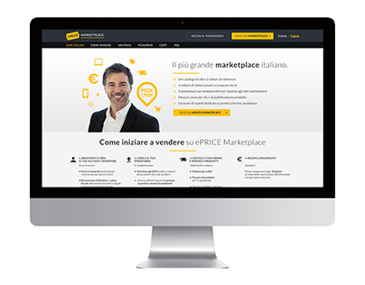 ePRICE Marketplace