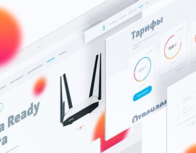 Yota / Product Landing