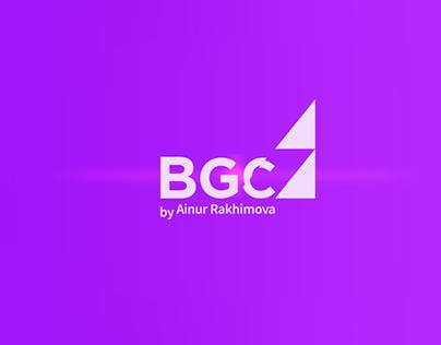 Брендинг для консалтингово агенства BGC
