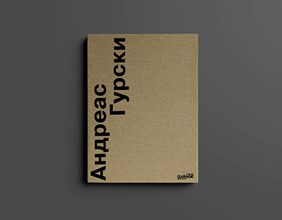 Booklet Andreas Gursky. Museum exhibition Garage