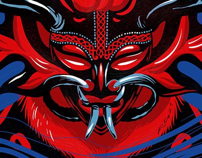 Devil's Dance Festival Mask