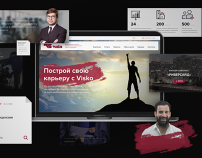 VISKO | UI/UX Design | Corporate site