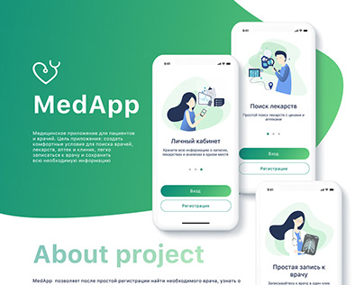 MedApp - Medical app UI/UX design