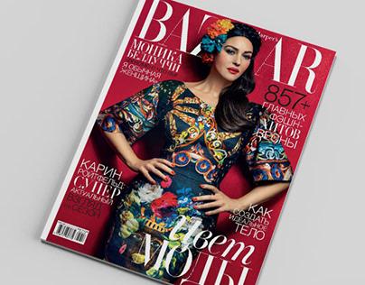 Monica Bellucci for Harper's Bazaar - cover/page design