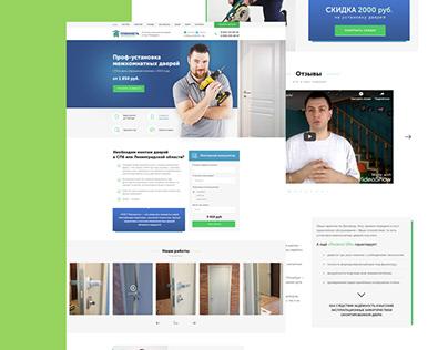 """Дизайн главной страницы сайта """"Плоскость"""""""