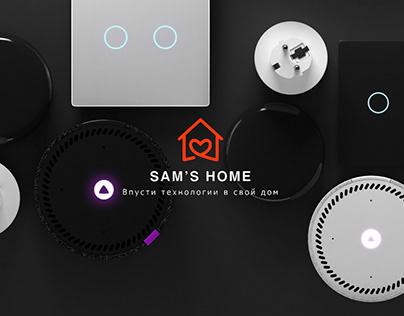 SAM'S HOME SHOP - SOCIAL MEDIA CONTENT