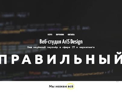 AriS Design - home