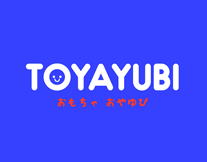TOYAYUBI