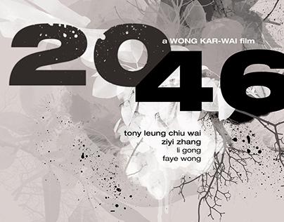 WONG KAR WAI // dvd collection