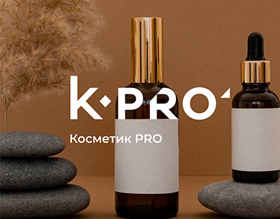 Косметик PRO