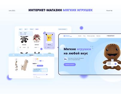 Дизайн интернет-магазина мягких игрушек. KiboToys