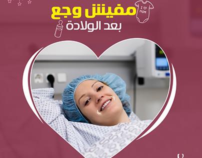 Dr.Azab