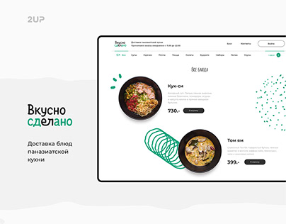 Panasian food delivery
