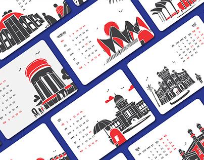 Bengali Desk Calendar 2021 (Screen Printed)