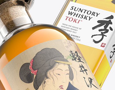 Whisky Mockup - Japanese