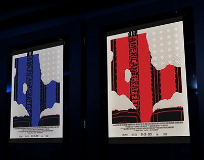 American Graffiti poster and movie props.