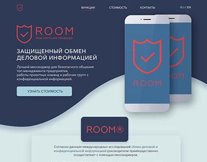Сайт приложения ROOM