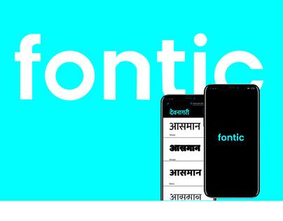 Fontic App - User Interface