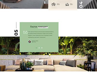 Дизайн-макет сайта отеля