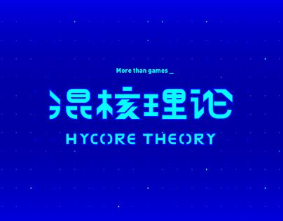 混核理論|HYCORE THEORY