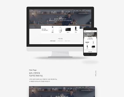 SGSG Client Web UI&UX Design