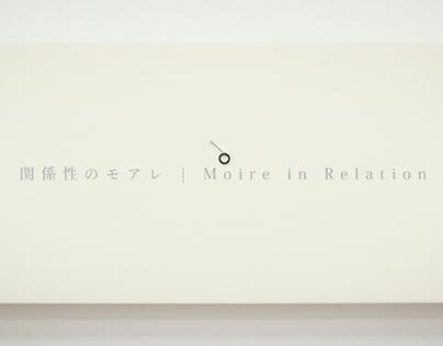 Taishi Kamiya Works' Installation View Video Editing