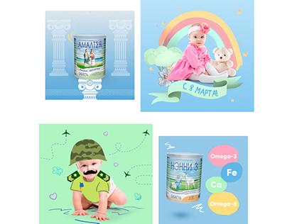 Social media, SMM дизайн, детское питание