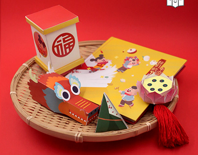 Chinese Festivals and Legends AR book | Seenvision