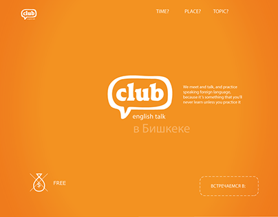 English talk club logo and website project