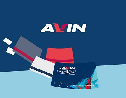 Avin / No Plastic
