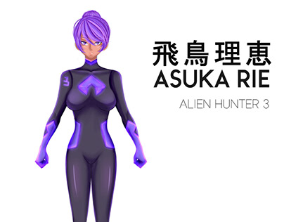 Alien Hunter 3 - Asuka Rie